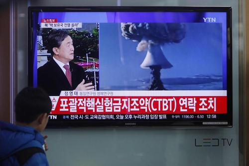 پخش خبر انجام نخستین آزمایش بمب هیدروژنی کره شمالی از تلویزیون کره جنوبی