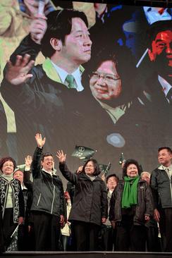 جشن پیروزی خانم سای اینگوِن در انتخابات ریاست جمهوری تایوان
