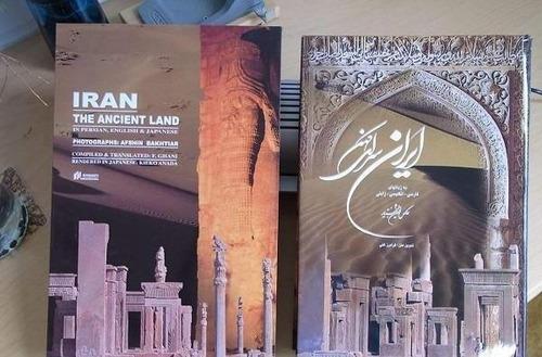 resized 555604 885 - محمدرضا گلزار مهمان شاهرخ خان در هند (+عکس)