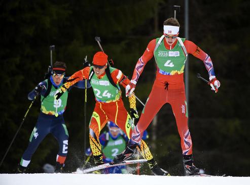 مسابقات جهانی المپیک اسکی جوانان در نروژ