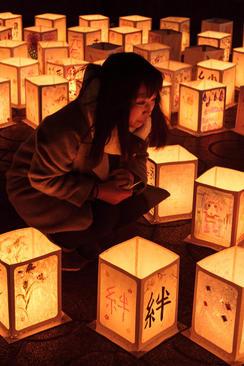 گرامی داشت 18 هزار قربانی سونامی 5 سال پیش شهر فوکوشیما ژاپن – شهرهای میاگی و توکیو ژاپن