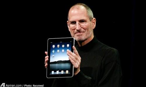 اولین آی پاد توسط استیو جابز در سال 2010 معرفی شد
