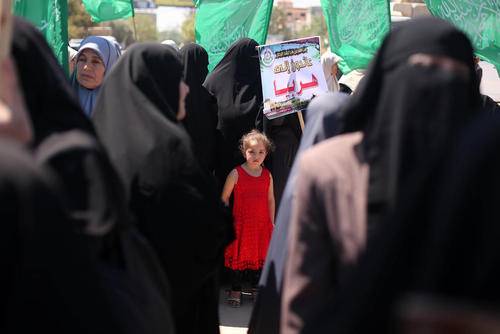 تظاهرات زنان در غزه به مناسبت روز سرزمین