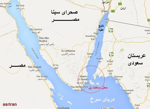 محل احادث پل میان عربستان سعودی و مصر