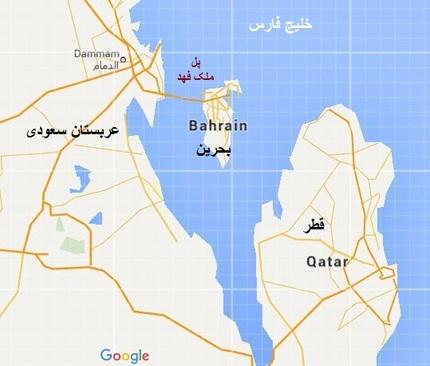 محل پل ملک فهد میان عربستان سعودی و بحرین در خلیج فارس