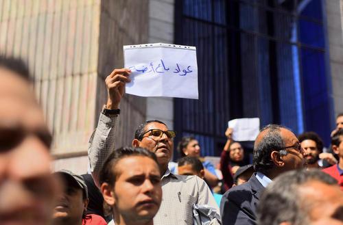 تظاهرات علیه تصمیم دولت مصر برای در اختیار قرار دادن دو جزیره مصر در دریای سرخ به دولت سعودی – قاهره