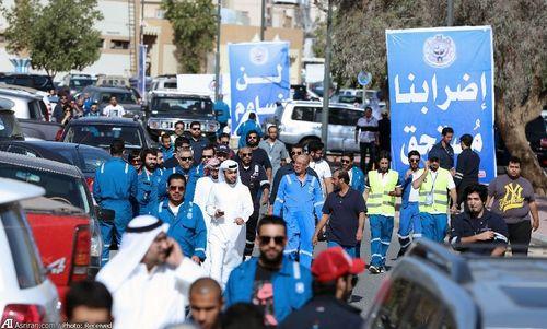 اعتصاب کارکنان شرکت ملی نفت کویت