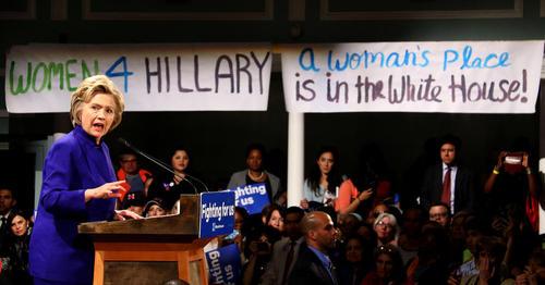 سخنرانی انتخاباتی هیلاری کلینتون یکی از دو نامزد حزب دموکرات برای انتخابات ریاست جمهوری آمریکا در هتل هیلتون نیویورک