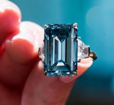 ارایه الماس