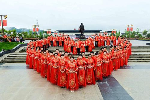 ازدواج دسته جمعی – چین