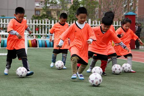 مدرسه فوتبال – چین