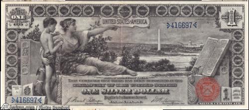 اسکناس یک دلاری آمریکا مربوط به سال 1896 که برای گرامیداشت نمایشگاه جهانی اکسپو چاپ شد