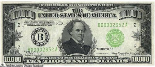 اسکناس ده هزار دلاری چاپ 1934 که اندکی بعد از انتشار توسط وزارت خزانه داری آمریکا از بازار جمع آوری شد