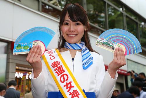 نخستین روز فروش بلیت های لاتاری بزرگ سالانه ژاپن – توکیو