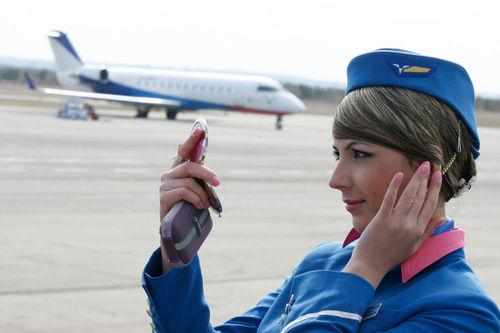 هواپیمایی تاتارستان