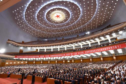 مراسم گرامی داشت نودوپنجمین سالگرد تاسیس حزب کمونیست چین در کنگره ملی خلق چین