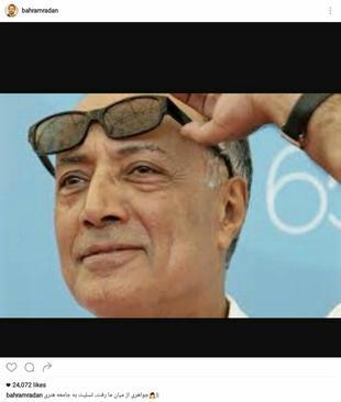 واکنش بهرام رادان به درگذشت عباس کیارستمی