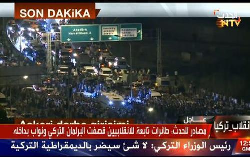 وضعیت خیابان های منتهی به فرودگاه اتاتورک استانبول