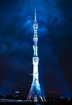 برج اوستانکینو روسیه-ارتفاع برج: 540 متر