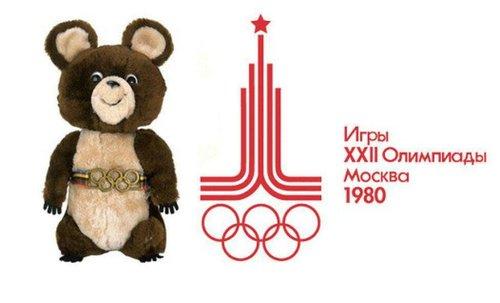 میشا نام لوگو المپیک ۱۹۸۰ مسکو بود.