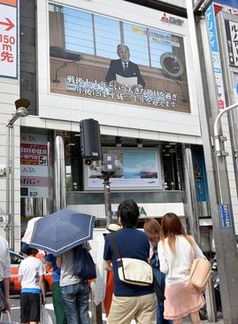 شهروندان توکیو در حال گوش فرا دادن به صحبت های امپراتور ژاپن که به طور زنده از تلویزیون در حال پخش است. امپراتور آکیهیتو 82 ساله در این سخنرانی گفت دیگر شرایط جسمانی او اجازه نمی دهد در نقش امپراتور ایفای وظیفه کند