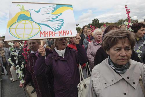 گردهمایی روز جهانی صلح در شهر کی یف اوکراین
