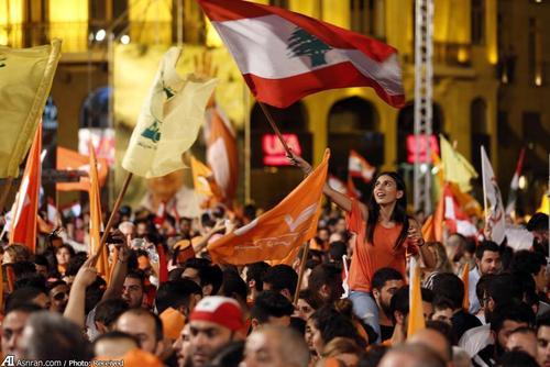 جشن انتخاب میشل عون به ریاست جمهوری در خیابان های بیروت