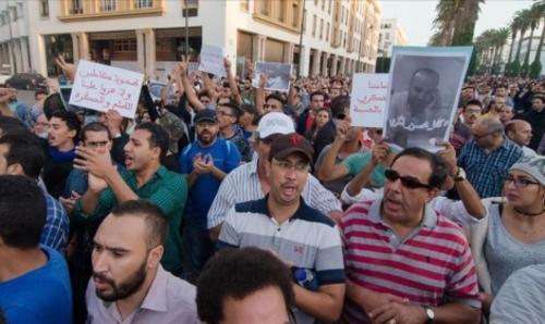 تظاهرات یکشنبه