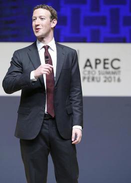 سخنرانی مدیر فیسبوک در حاشیه اجلاس اپک در شهر لیما پایتخت پرو